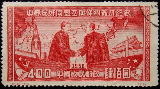 Stalin and Mao, BFF
