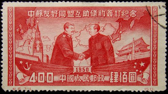 Stalin and Mao, BFF